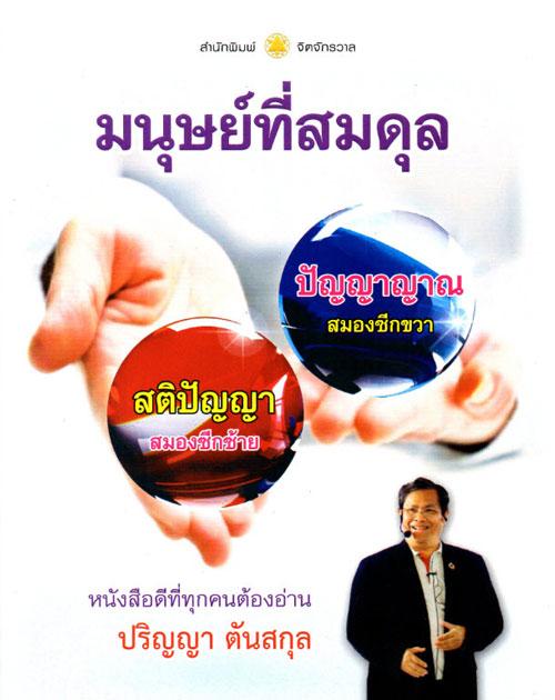 book12.jpg