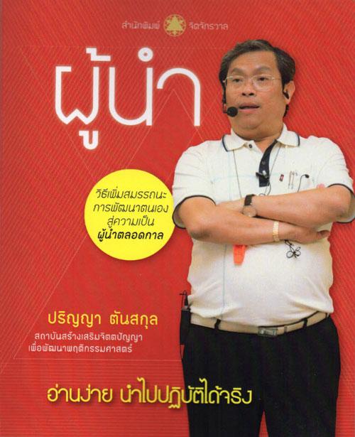 book14.jpg